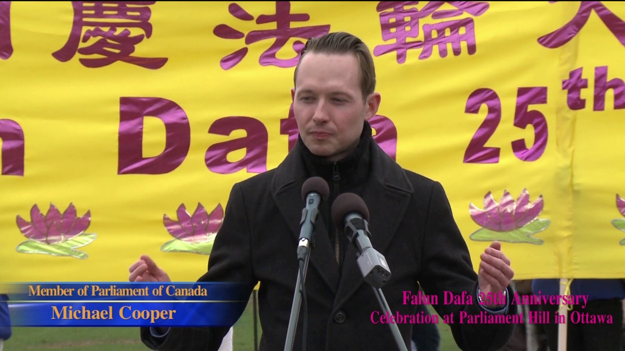 Michael Cooper MP of Canada Speech for Falun Dafa 25th