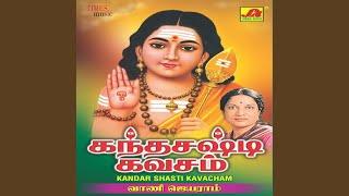 Sashtiyai Nokka Saravana