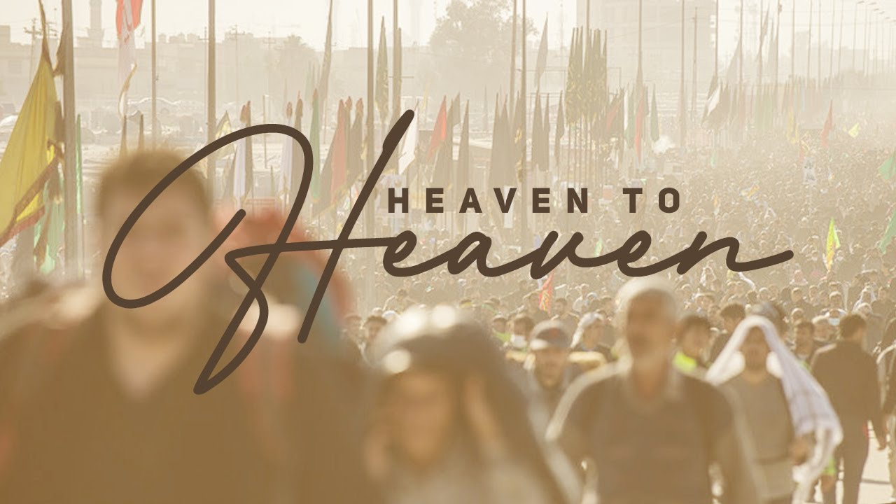 Heaven to Heaven | Full Documentary
