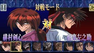 Rurouni Kenshin: Meiji Kenkaku Romantan - Ishin Gekitouhen All Characters [PSX]