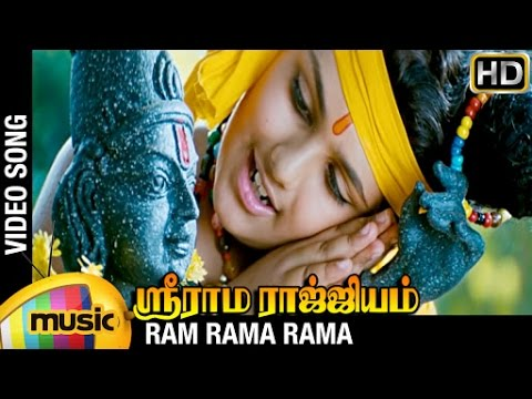 Sri Rama Rajyam Tamil Movie Songs | Ram Rama Rama Song | Balakrishna | Nayanthara | Ilayaraja