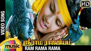 Sri rama rajyam tamil movie songs | ram rama rama song | balakrishna | nayanthara | ilayaraja