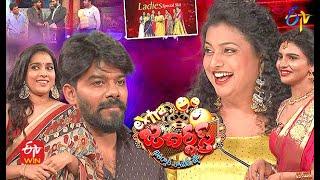 Extra Jabardasth | 9th July 2021 | Sudigaali Sudheer,Rashmi,Immanuel | Latest Promo | ETV Telugu