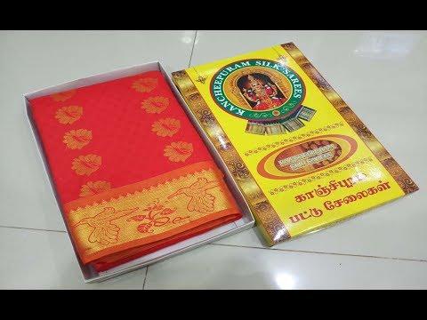 Top 15 art silk saree collections with price