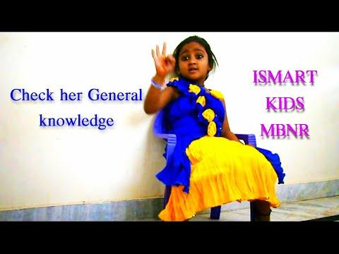 CHECK HER GENERAL KNOWLEDGE || SABA KHAN || ISMART KIDS MBNR