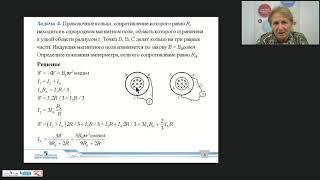 Решение задач ЕГЭ по физике