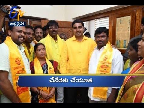 3 PM | Ghantaravam | News Headlines | 25th March 2019 | ETV Andhra Pradesh
