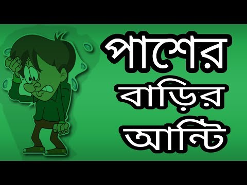 Trust yourself, Ignore negative people.[Bangla motivational video]
