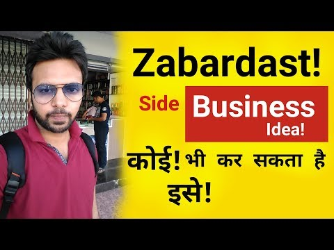 Website Business Idea | Niche Based E-Commerce Website Idea Will Change Your life Ever!