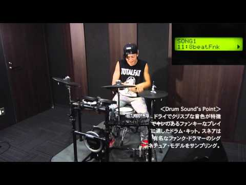 totalfat driver's high mp3