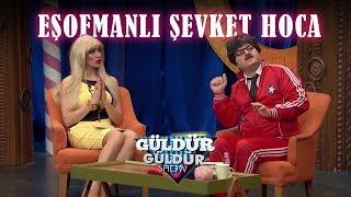 Güldür Güldür Show 93. Bölüm, Eşofmanlı Şevket Hoca Skeci
