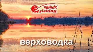 Найбільший трофей 2020. Рибалка одночасно на Дніпрі в Києві і кар'єрі в Ірпені.