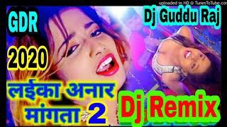 Hau Laika Anar Mangata //Dj Hit Song 2020//Dj Guddu Raj