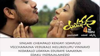 Malleswarive::Telugu Karaoke::Yuvasena