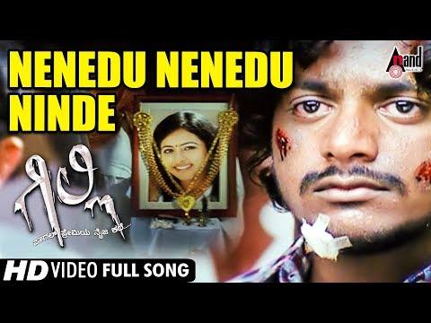Gille    Nenedu Nenedu Ninde   Gururaj   Rakul Preeth Singh   Kannada Video Song  