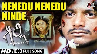 Gille |  Nenedu Nenedu Ninde | Gururaj | Rakul Preeth Singh | Kannada Video Song |