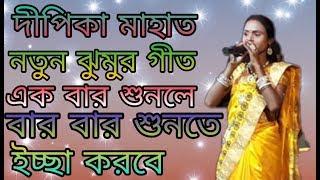 Usha Rani Super Hit's Jhargram Jhumur Stage Program 2019