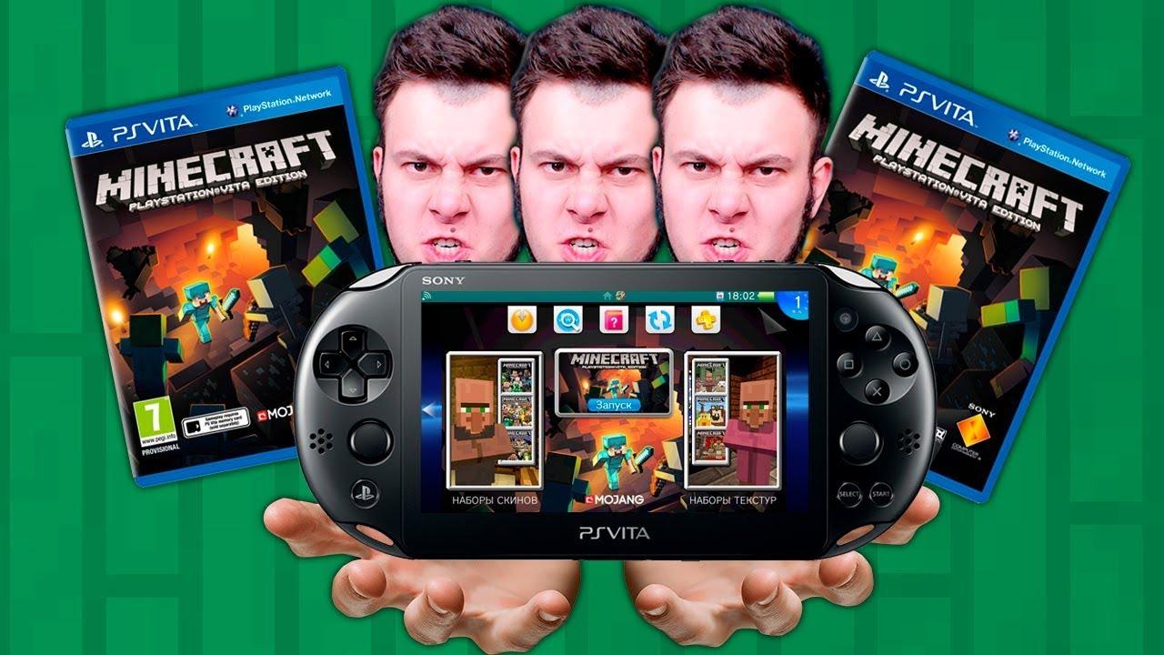 Minecraft Spielen Deutsch Minecraft Spiele Ps Vita Bild - Minecraft spiele fur ps vita