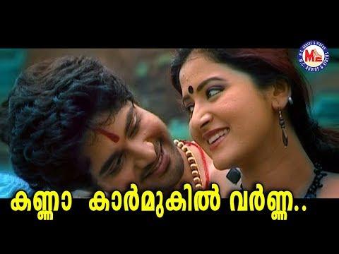 ശ്രീനന്ദനംകണ്ണാ കാർമുകിൽ വർണ്ണാkanna Karmukil Varnasree Nandanamkrishna Devotionalvideosongs