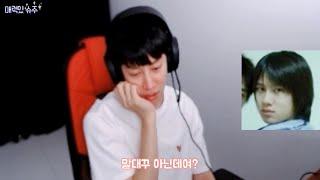 [슈퍼주니어/희철] 파란만장 연습생 김희철 이야기
