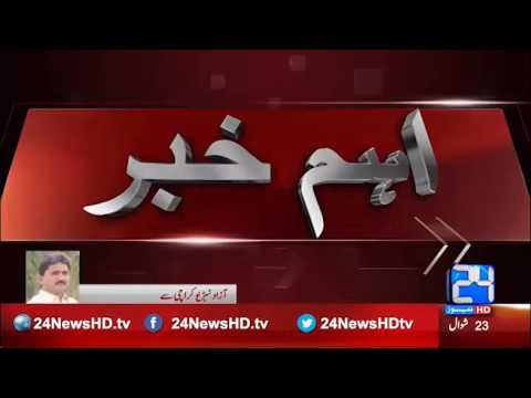 24 Breaking: Sindh government making law on karachi slum proprietary rights