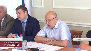 Облсовет обсудил вопросы территориального самоуправления в Орловской области