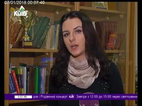 Телеканал Київ: 06.01.18 Столичні телевізійні новини 23.00