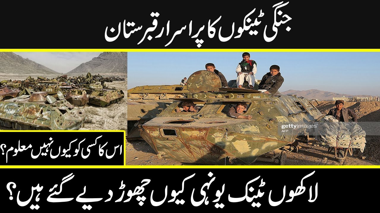 Most amazing and surprising places that you cant believe really exist | Urdu Cover