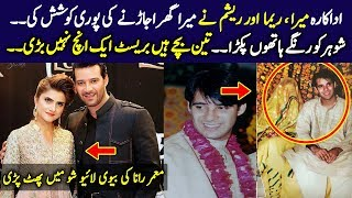 Moammar Rana Wife Mehnaz Pervaiz   Live Interview   Aplus