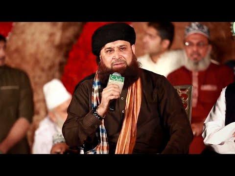 Mere Husain Tujhe Salam By Owais Raza Qadri Sahaab | With Lyrics | Mehfil E Noor 2014