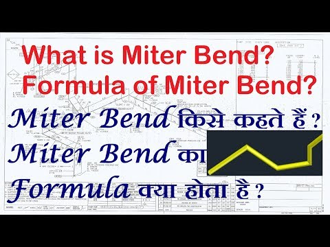 Formula of Miter Bend and its application