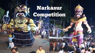 Narakasur competition in Goa 2K14 😈👹👺