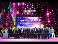 Витас г Наньнин КНР 22 04 2017 микс mp3