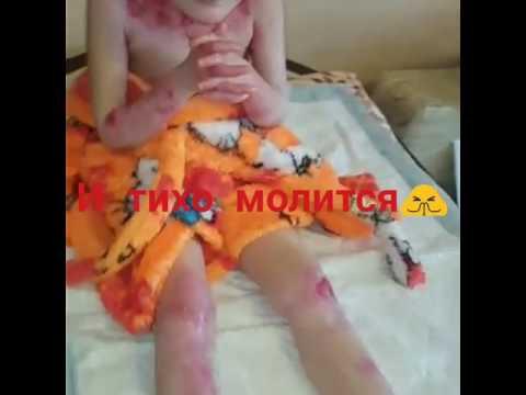 Гасанова Диана