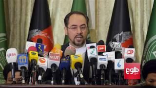 Leader of Jamiat-e-Islami party Salahuddin Rabbani's press conference