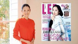 LEE専属モデルはまじが、LEE 1月号の見どころをご紹介! 毎月、LEEの発...