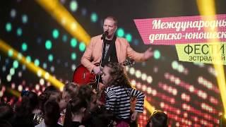 Константин Бурдаев (Братья Грим) и на конкурсе «Взлетай!» - Кустурица [LIVE]