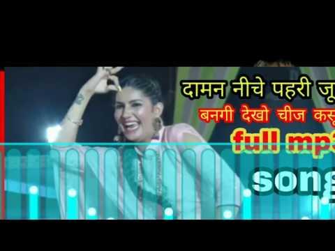 Daman Neche Peri Jhutti Bngi Dekhko Chez Kassuti Ya Gajban Pani Ne Chali Mp3 Song Sapna Choudharyh