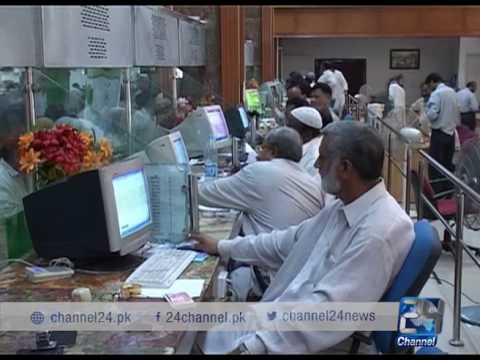 24 Report: State Bank of Pakistan report about banks deposits and loan
