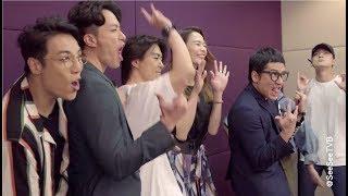 《愛回家》新主題曲2分鐘加長版出爐!   See See TVB