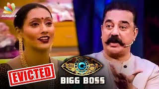 Vaishnavi Evicted from Bigg Boss Tamil | kamal Hassan | Day 63 Full Episode Review | Promo