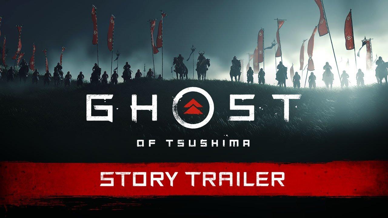 PS4『Ghost of Tsushima』上市日發布劇情預告片