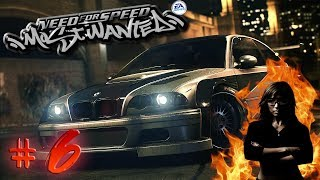 ⭐️Need for Speed: Most Wanted⭐️ СУПРА АНИГИЛИРУЕТ! (✔💡, 🔞)