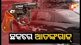 Youth Arrested For Brandishing Gun For Trivial Matter In Bhubaneswar