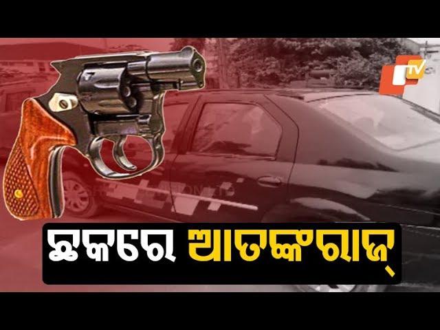 Youth Arrested For Brandishing Gun For Trivial Matter In Bhubaneswar