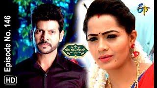 Lahiri Lahiri Lahirilo | 12th March 2019  | Full Episode No 146 | ETV Telugu