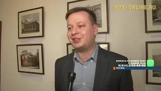 В Москве отмечают День Республики Саха Якутия