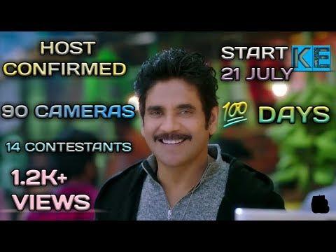 Bigg Boss 3 Telugu Starting Date 2019