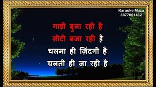 Gaadi Bula Rahi Hai - Karaoke - Dost - Kishore Kumar