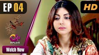 Pakistani Drama   Kyunke Ishq Baraye Farokht Nahi - Episode 4   Aplus Dramas   Junaid Khan, Moomal